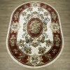 Российский ковер Акварель 20611-22123_ov